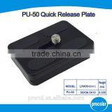 New smart electronic factory ball head Board PU-50 quick release plate with 1/4 Stainless steel screws