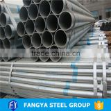 Corrosion protection ! pipe galvanized erw welded carbon astma53 scaffolding ms gi pipes