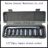 "1/2"" drive 9pcs heavy duty bicycle tool kit socket wrench set"