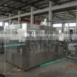 Food sanitary stainless steel XGF-14-12-5 model mineral water washing filling capping machine
