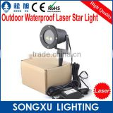 chrismas outdoor laser 100mW 50mW red green light show lasers for garden plant decoration