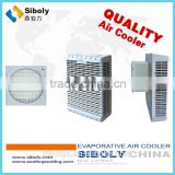 New Arrival! (XZ13-06C) desert air conditioner air-conditioning farm poultry equipment for sale