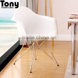 classic living room furniture plastic chairs with metal legs