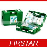 wholesale first aid kit pouch