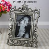 New photo baroque style frame for 2015
