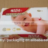 Custom printed baby wet tissue packaging bag/wet tissue box/japanese wet tissue packaging
