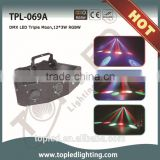2015 hot dj equipment dmx led triple moon effect light high brightness disco light for bars