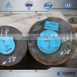 s45c steel bar length 3m carbon steel round bar price per ton