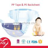 Disposable Sleepy Baby Diaper cheap diapers/nappies in bulk for sales Manufacturer in China                                                                         Quality Choice