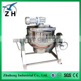 jacketed kettle cooker pressure jacket kettle tilting stainless steel jacketed kettle(jacket pot/steam cooker /food machine)