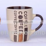 Hands Painted silk screen Pottery coffee mugs