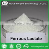 factory suppy body building iron supplements ferrous lactate price