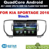 "9"" Quad core Android CAR GPS radio For KIA Sportage R 2016 kx-5 with wifi,DVR,rear view camera,mirror link,"