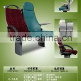 bus seats fabric