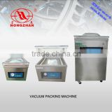 DZ-400 single-chamber desktop Vacuum packing machine for sausage with gas filling