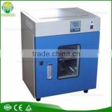 FM-9040A good price hot air sterilizing oven for medical