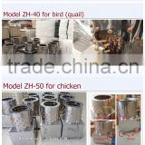 chicken plucker/used poultry plucker/poultry plucker/rubber plucker finger ZH-30, ZH-40, ZH-50,ZH-60 ( Lydia: 008615965977837)