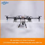 high quality Drone Sprayer , CE certificates spraying drones Agricultural Machinery china