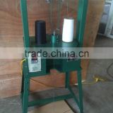 credit ocean SINGLE HEAD TWO CORDS KINTTING MACHINE