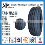 alibaba china wholesale hot sale high quality 12R22.5 radial truck tyre/tire bus tyre/tire