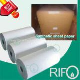 One Side Coated Pearlescent Synthetic Paper for Traditional Printing