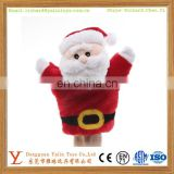 Plush fancy toys cute Santa Claus hand puppets 2015 new design