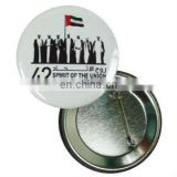 cheap promotional national day metal uae badge