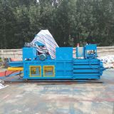 Automatic horizontal waste paper baler/plastic baling press machine
