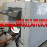 TAIZY High capacity  grain and cocoa bean and almond nut roast machine