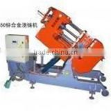 high efficiency aluminium die casting machine with die casting mold design service