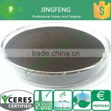 JINGFENG Organic Spray Fertilizer Potassium Fulvate with 30% Fulvic Acid