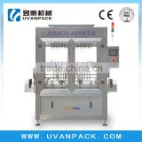 Micro-Computer Filling Machine For Glucose Liquid Engineers available to overseas After-sales ServiceZCG-16D
