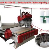 KC1325A-3S China cnc router/cnc router machine/wood router cnc/1325 cnc router with 3 spindles for cabient engraving cnc router