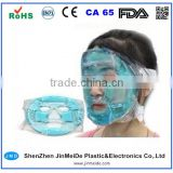 2015 Cooling Gel Face Cooler / Soft Gel Cool Face Mask with CE                                                                         Quality Choice