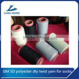 Nice price 100% cotton mop yarn