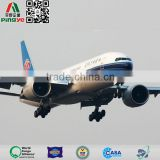 Air Freight cheap express drop shipping from Shantou to Paris