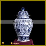 66cm tall large porcelain decorative blue and white temple ginger jar for sale