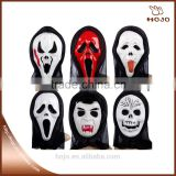 Halloween Costume Face Mask Cheap Ghost Mask for Masquerade