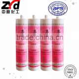 acrylic silicone sealant supplier/acid silicone sealant for Large Glass Fish Tank