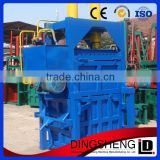factory supplied hydraulic cotton bale press machine