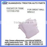 RADIATOR TANK 1311100-P00 FOR GREAT WALL WINGLE
