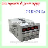 dual channel dc power supply(2*30V/10A), two way regulated output,convert automatic power supply