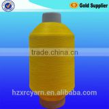 Factory Direct best price wholesale good luster twisted dyed nylon yarn for weaving drawstring bag