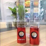 USB water lighting speaker with fish inside new custom water dancing fountain speaker box bluetooth to aux