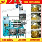 Professional cotton seed cake oil extractor machinery with low investment