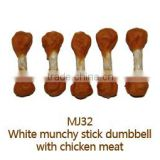 white munchy stick dumbbell with chicken meat for dog snack organic private label dog treat healthy dry dog food