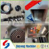 2015 commercial high efficiency meat grinder knife