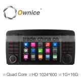 2 din Android Quad core Car DVD Radio for Mercedes Benz R Class W251 with GPS iPod RDS Wifi 3G DAB SUPPORT TMPS