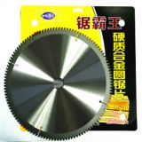 Wood Cutting T.C.T Saw Blade