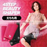 Beauty Shaper Thigh Slimming Belt